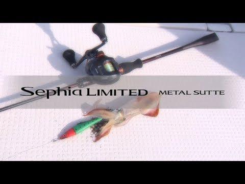 セフィアリミテッド メタルスッテ / Sephia フワフワスッテⅡ / Sephia ノリノリスッテⅡ