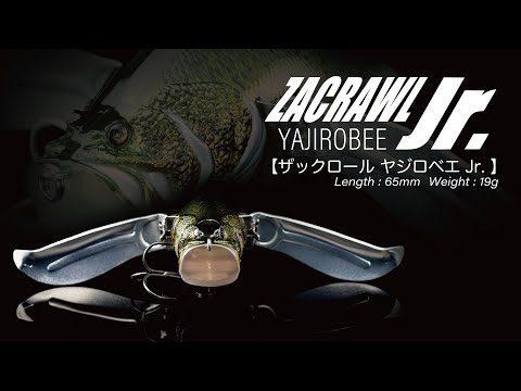 アダスタの【ザックロール ヤジロベエ Jr.】 水中アクション動画!