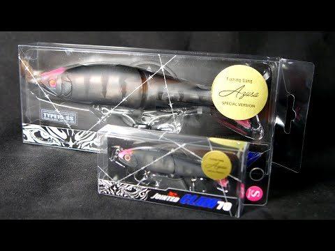 ジョイクロ・オリジナルカラー販売開始!【Jointed Claw178&70S AZUSA BLACK】