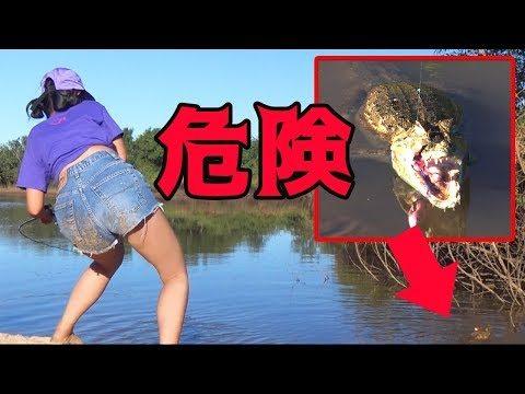 アマゾン川でついにワニと闘うときがきた!!女の怪魚ハンター マルコスinブラジル